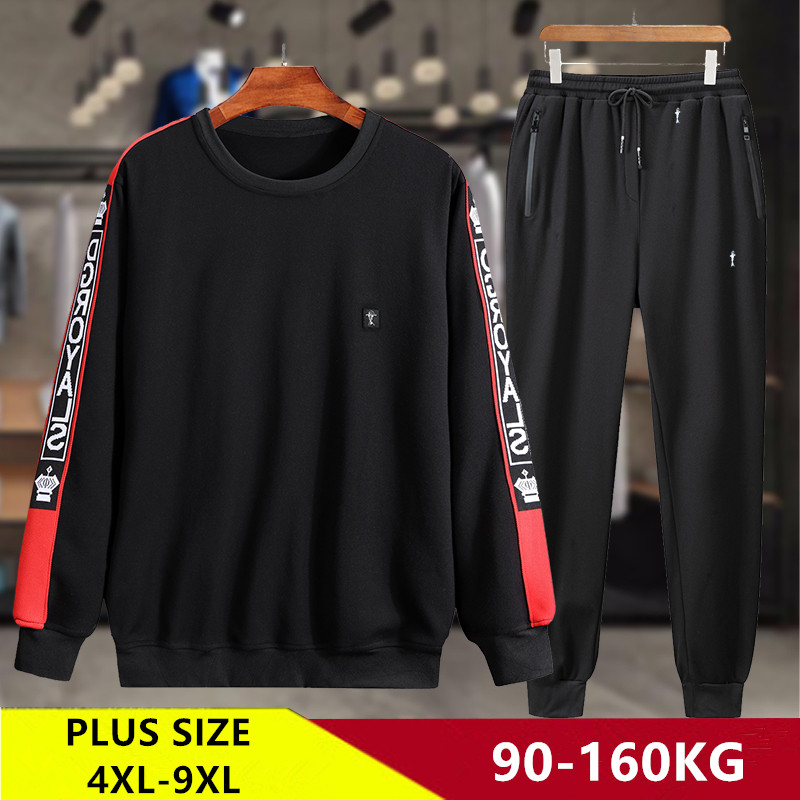 Tracksuit Men Plus Size 6XL 7XL 8XL 9XL 2 Piece Sweatsuit Clothes Man Sports Suits Set Pullover Jacket Mens Sweat Track Suit