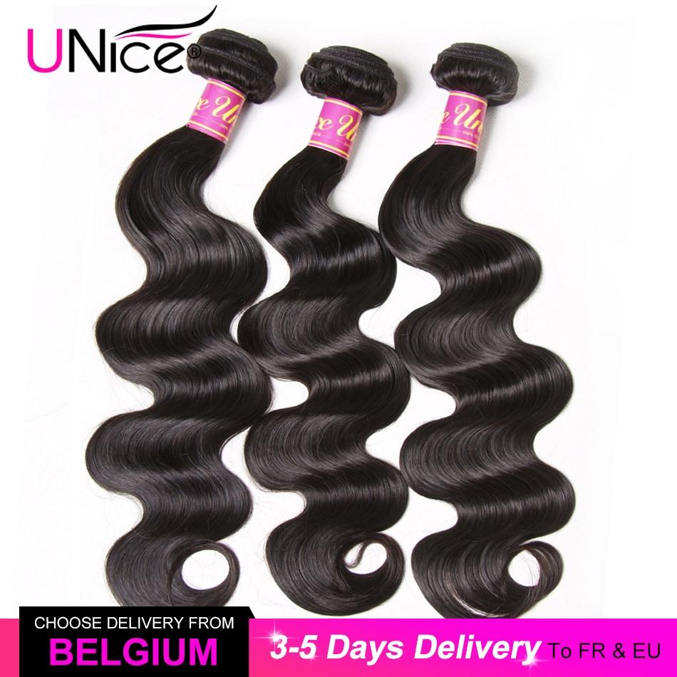 UNICE 30 дюймов Волнистые Бразильские девственные волосы, пряди, натуральный цвет, 100% человеческие волосы, плетение 1/2/3/4, для африканских и амер...