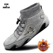Модные мужские кожаные ботинки теплые меховые зимние Высококачественная