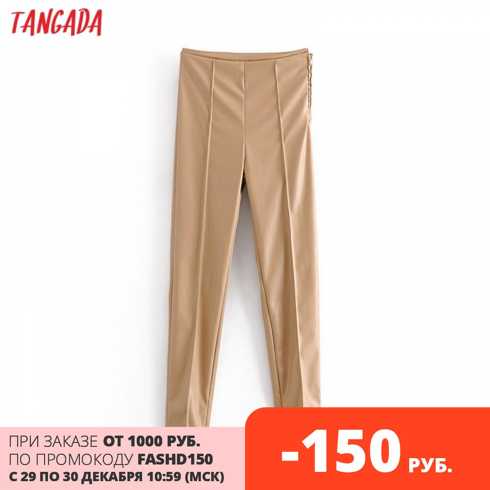 Tangada women khaki skinny PU leather pants stretch zipper female 2020 autumn winter pencil pants trousers QN10