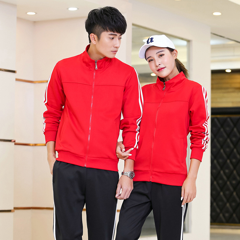 Blank Customizable School Group Clothes Spring And Summer Leisure Sports Suit Students Long Sleeve Running Sports Clothing