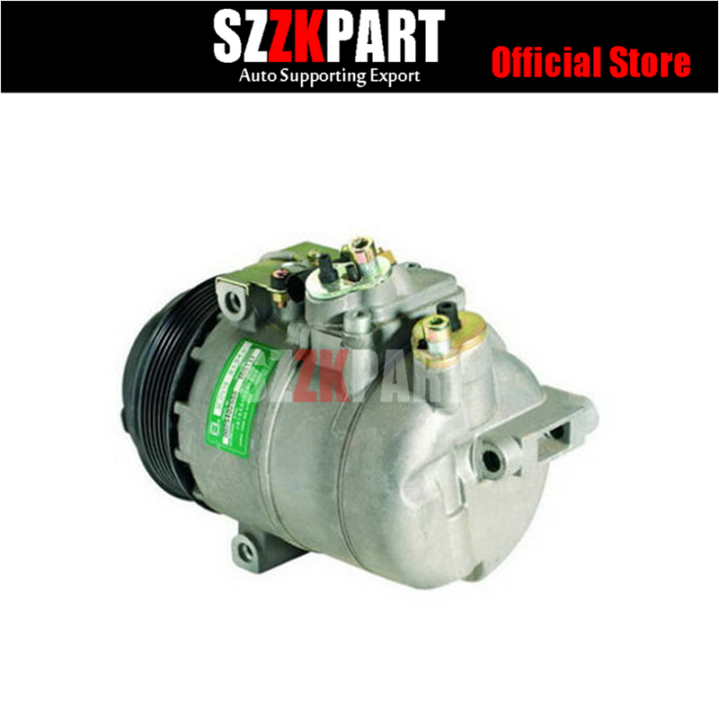 7SBU16C Auto Car AC Compressor For Mercedes E300 320 420 430 <font><b>E55</b></font> <font><b>AMG</b></font> 96-03 5097010AA 0002302011 0002307011 000230701188 4710293 image