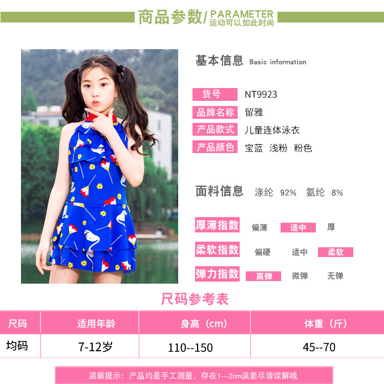 Fashion Backless Girls Hot Springs Bathing Suit Summer New Products Cute Polka Dot Skirt-Children Beach Siamese Swimsuit