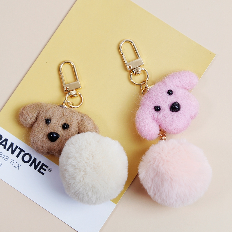 2020 Cute Dog Pet Doll Fur Woolen Fur Pompom Furry Ball Key Chain Keyring Holder Bag Pendant Keychain AirPods Accessories <font><b>D518</b></font> image