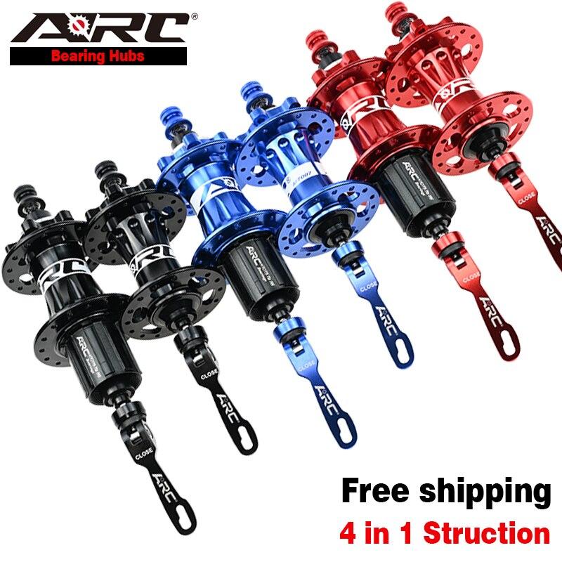 ARC Фирменная MTB концентратор NBK 4 герметичный подшипник 32 отверстия горный велосипед концентратор дисковый тормоз алюминиевый сплав велосип...