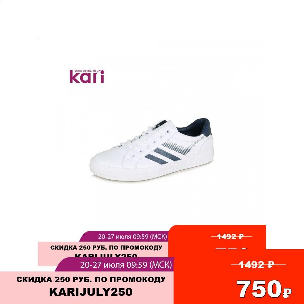 Кеды T.TACCARDI мужские ZY20SS 75|Повседневная обувь|   | АлиЭкспресс