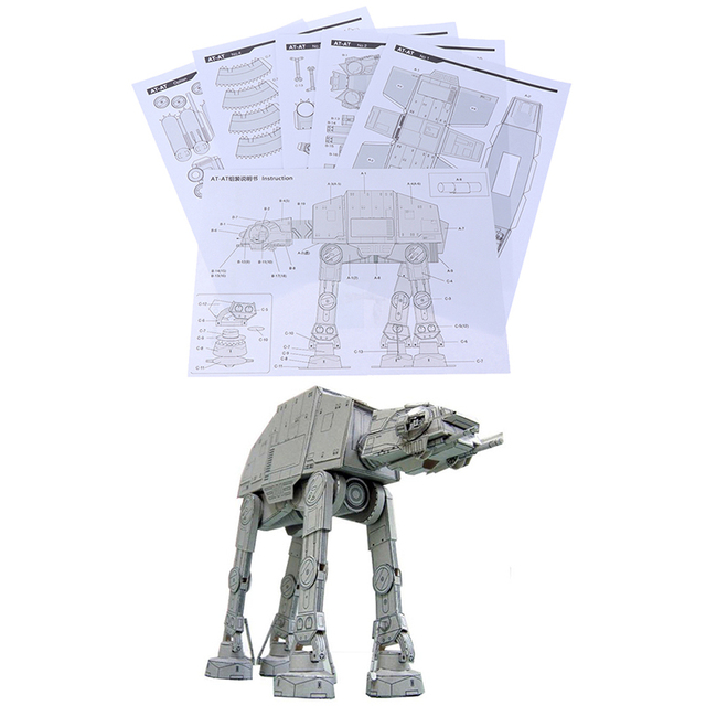 20cm Length All Terrain Armored Walker AT-AT 3D Paper Model Paper craft Toys 4