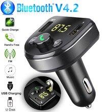 Автомобильный беспроводной комплект Bluetooth 3,0, fm-передатчик, светодиодный Автомобильный MP3-плеер, адаптер, USB зарядное устройство, быстрое зарядное устройство, fm-модулятор# Ger