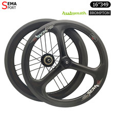 16in349 Brompton carbon fiber wheelset SEMA 3spoke trispoke Hubsmith 2speed fnhon bike wheel mini bicycle parts