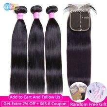 Malaio 3 pacotes com fechamento do laço em linha reta feixes de cabelo humano cor natural remy feixes de cabelo humano com fechamento pelo cabelo