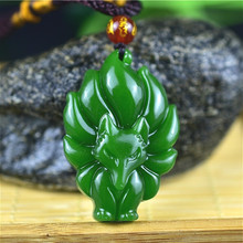 Натуральное зеленое китайское Нефритовое 9-хвостовое лисичное ожерелье из бисера модное очаровательное Ювелирное Украшение резной амулет Подарки для женщин и мужчин