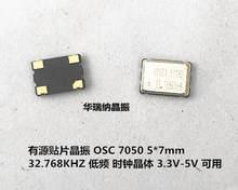 5 pièces puce Active oscillateur à cristal CSO 7050 5070 32.768 khz 32.768 k0.032768 MHz