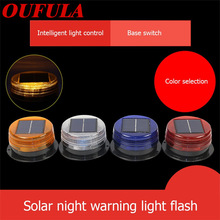 DLMH  Vehicle-Mounted Warning Light Solar Flashing Car Roof Magnetic Suction