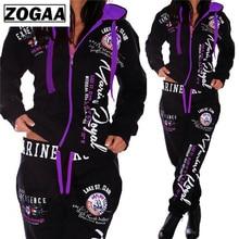 ZOGAA אופנה אימונית לנשים נשים של מקרית ספורטוויר סלעית סווטשירט ומכנסיים נשים של חליפת נשים שתי חתיכת תלבושות