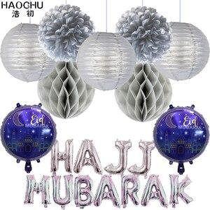 Image 3 - Набор для самостоятельной сборки, шары из фольги с буквами, золотой, серебряный, бумажный фонарь, сотовый цветочный шар, праздник ИД Мубарак