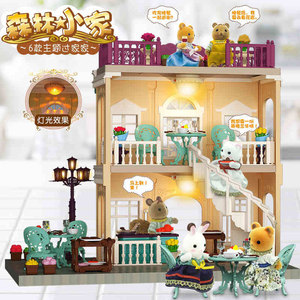 Baby DIY Doll House Toys Fores