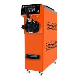 The newest model soft ice cream maker machine with one flavor 12 L/H capacity with door to door serve