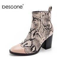 Женские ботильоны bescone на квадратном каблуке 8 см ботинки