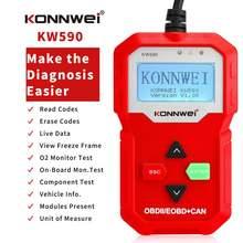Автомобильный сканер konnwei kw590 obd2 диагностический для