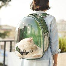 Сумка для перевозки кошек высокого качества дышащая воздушная