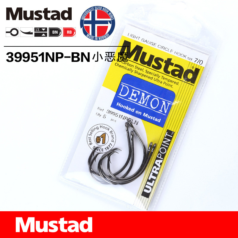 4//0 et 6//0 Mustad Einhänger Sand Eel rouge pour Mustad FASTACH Main Line Système