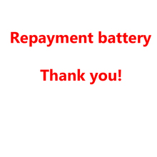 Repayment battery