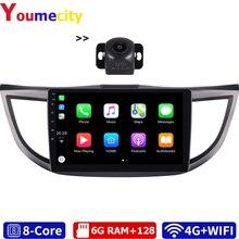 6G RAM/Acht Core/Android 10,0 Auto Multimedia Player DVD Gps Für Honda CRV 2012 2013 2014 2015 mit DSP Carplay IPS Radio BT