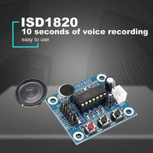ISD1820 10s Mic Voice Sound Playback Board Recording Recorder Module Kit Microphone Audio Speaker Loudspeaker for Arduino(China)