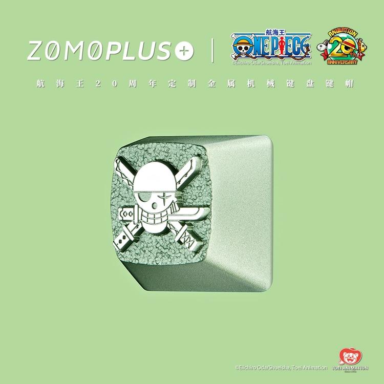 ZOro7502