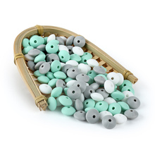 30pcs 12mm Lentils Silicone Beads Rodent Baby Teethers Beads Pearl Silicone Teet