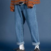 Blue Jeans Harem-Pants Oversize Privathinker Men Streetwear Korean Fashions Male Women