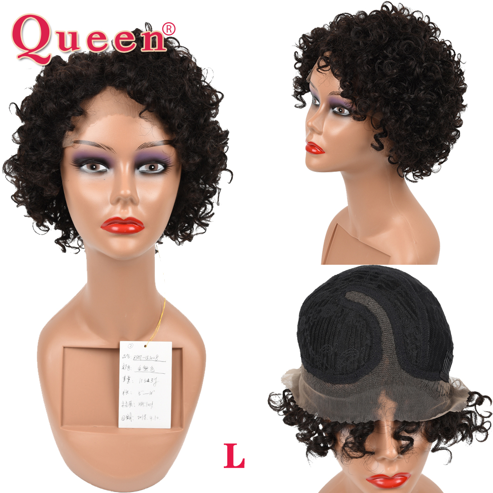 Short Curly Human Hair Wigs For Black Women Brazilian Hair Wigs Human Hair Short Wig 6 Inch QUEEN HAIR Non-Remy
