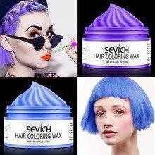 אופנה 8 צבע זמני שיער צבע שעווה לצבוע DIY דפוס בוץ להדביק סלון כסף אפור נשים גברים עיצוב שיער צבע קרם TSLM2