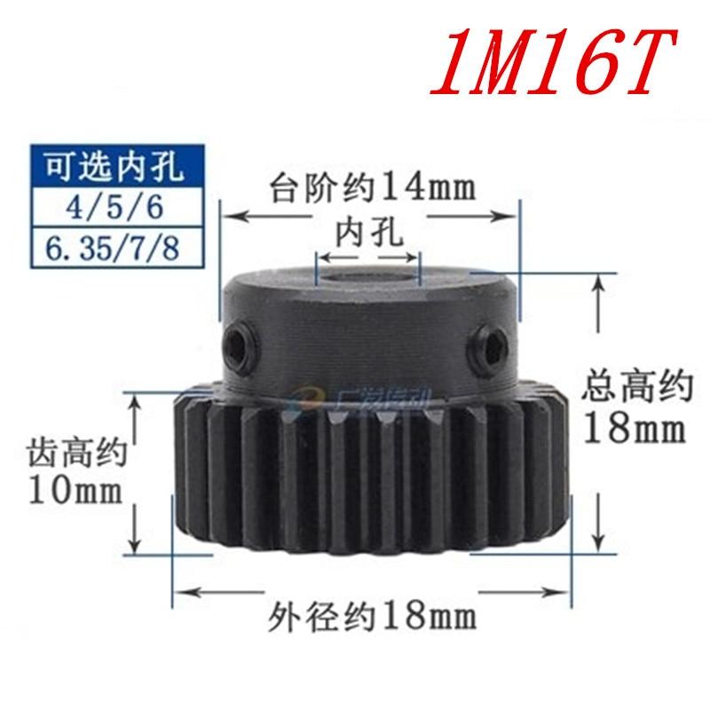 1pc Spur Gear Pinion 1M 16T 16Teeth Mod 1 Bore 4mm 5mm 6mm 6.35mm 7mm Right Teeth 45# Steel Major Gear