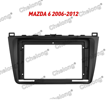 2Din Car Dashboard Frame Fit For MAZDA 6 2006-2012 Car DVD GPS Dash Panel Kit Mounting Frame Trim Frame Fascias image