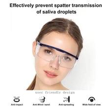 Защитные противовирусные очки 99.9% для защиты глаз, ветрозащитные, пыленепроницаемые, прозрачные очки, защитные безопасные глаза