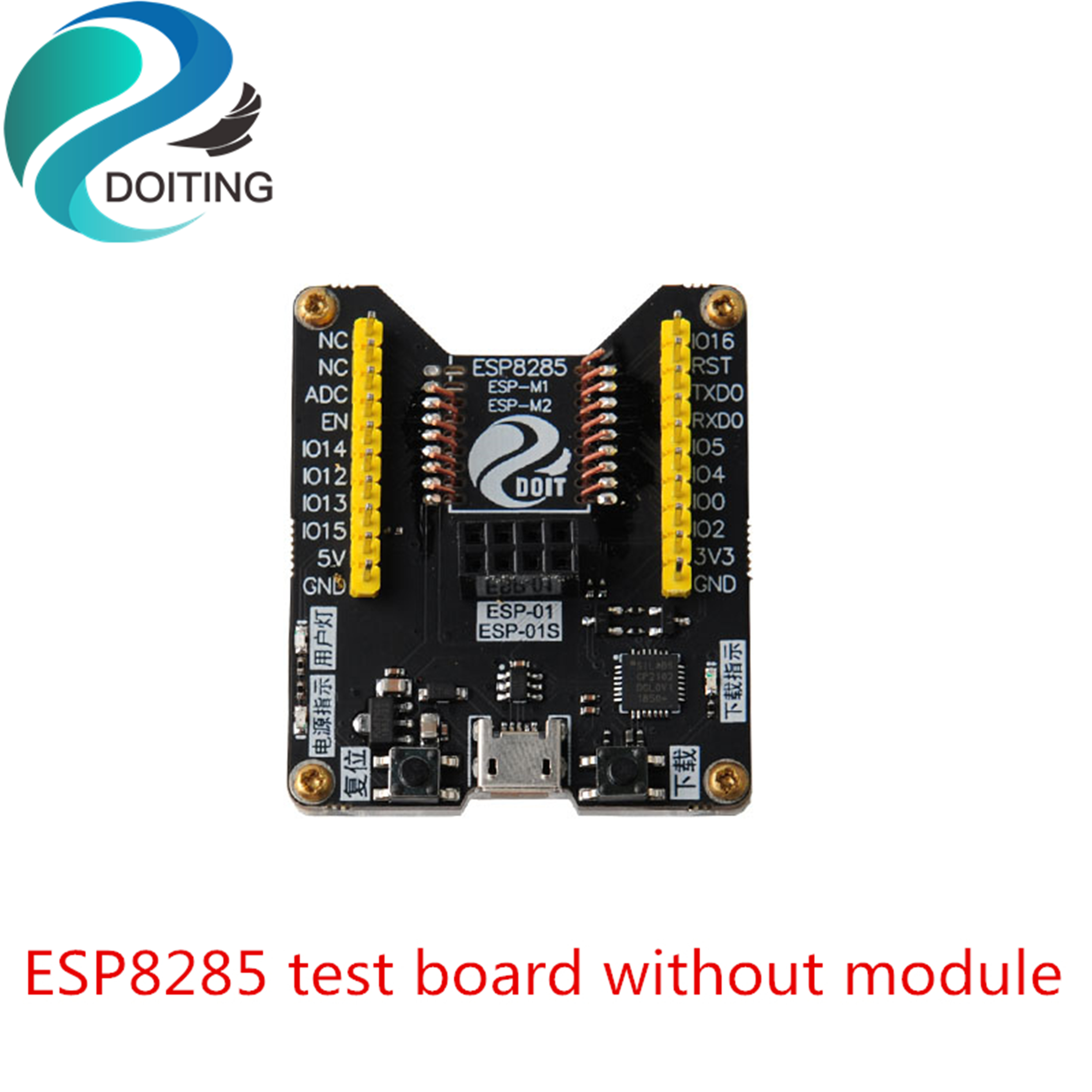 DOITING ESP8266/ESP8285 Test Board Flash Download Tool Firmware Downloader Program Flashing Support ESP12F/ESP12E/ESP07S