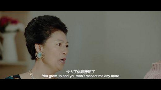 外八门之黄金罗盘 电影影片剧照4