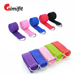 Women Yoga Elastic Strap Multi-Colors D-Ring Belt Fitness Exercise Gym Rope Figure Waist Leg Resistance Fitness Bands Yoga Belt