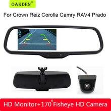 4,3 дюймовый TFT ЖК-экран Автомобильная камера заднего вида зеркало монитор с специальным кронштейном для Toyota Crown Reiz Corolla Camry RAV4 Prado