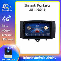 Sistema Android 9,0 coche DVD reproductor Multimedia para Mercedes/Benz Smart Fortwo, 2011, 2012, 2013, 2014, 2015 WiFi BT Radio Estéreo GPS