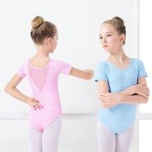 Pink Sky Blue Back Children Girls Kids Ballet Dancing Leotard Short Sleeve Swimsuit Costume Suit For Stage Dance Wear