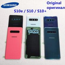 SAMSUNG oryginalna tylna pokrywa baterii do Samsung Galaxy S10 Plus S10 S10e S10 + G975 G975F G973 SM G973F G970 tylna szklana obudowa
