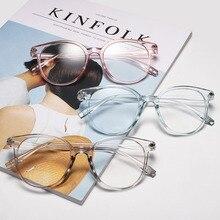 Transparent Lens Women Eyewear Anti Blue Glasses Computer Eyeglasses Female Optical Glasses oculos feminino Gaming Gafas lunette