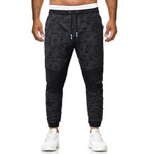 Outwear Sportswear Sweatpants Joggers & Sweats Camouflage Men Pants Sports Fitness Slim Fit Grey Black