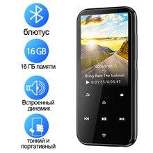 Reproductor de MP3 portátil de alta fidelidad, tecnología Bluetooth, botón táctil, auriculares,calidad de sonido sin pérdidas,16GB, reproductor de música de audio por radio,altavoz integrado,libro electrónico,grabación