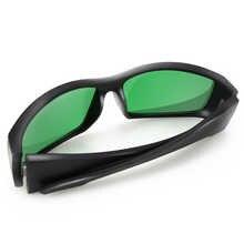 Professional LED Grow Room Glasses UV Polarizing Goggles for Grow Tent Greenhouse Hydroponics Plant Light Eye Protect Glasses