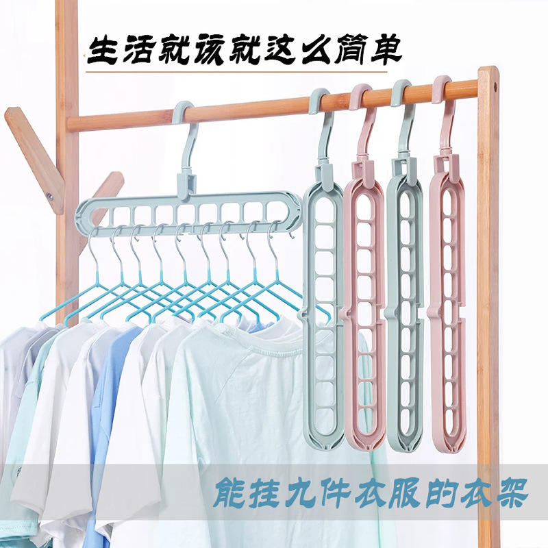 Perforated support clothes rack nine-hole hanger coat rack hanger hook storage rack Shoe rack title=