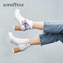Sophitina Модные ботильоны для женщин в стиле «граффити» Обувь