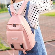 Waterproof large capacity backpack high school students school bag female simple all-nylon backpack